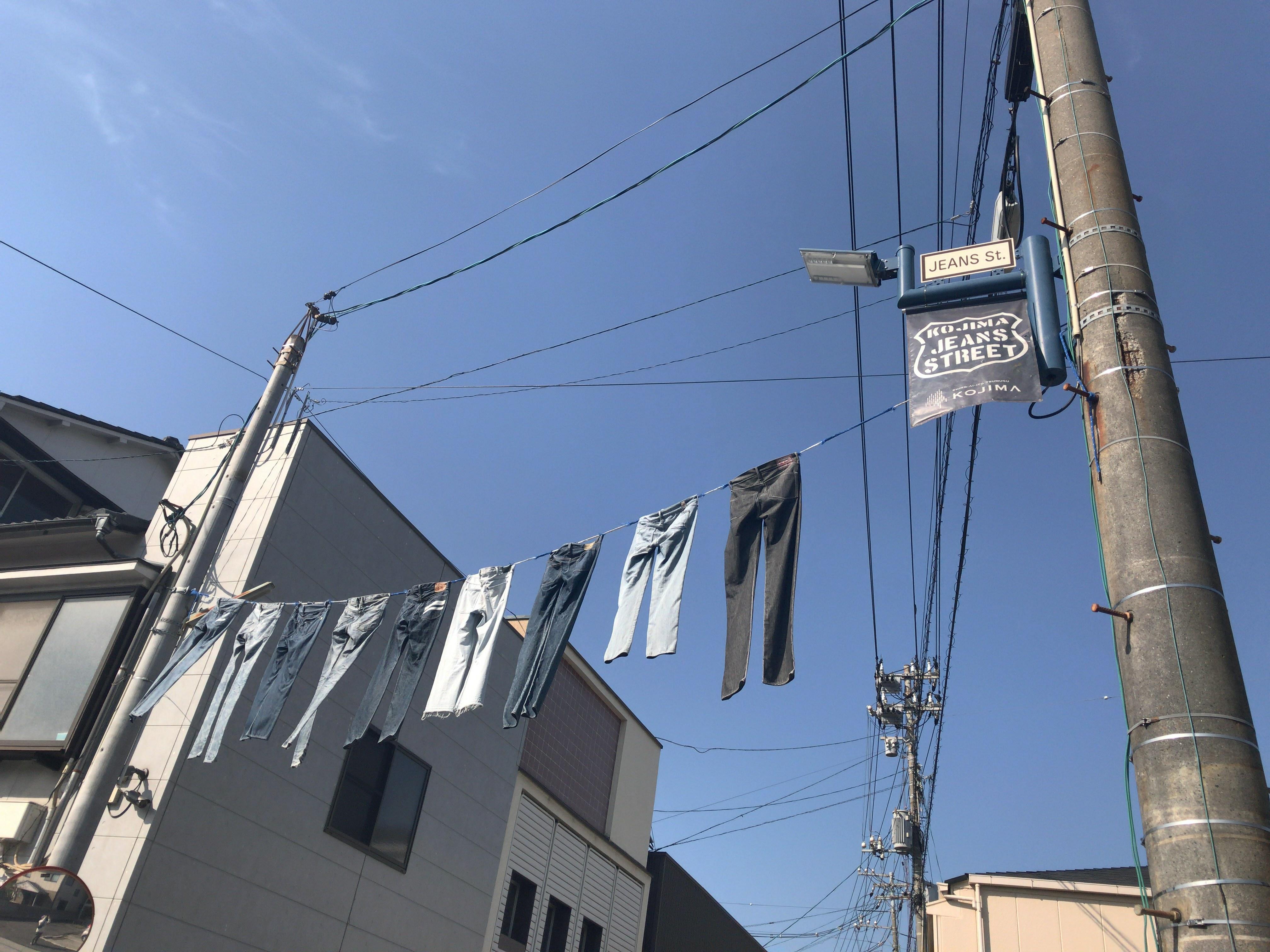 岡山の児島ジーンズストリートでの青空