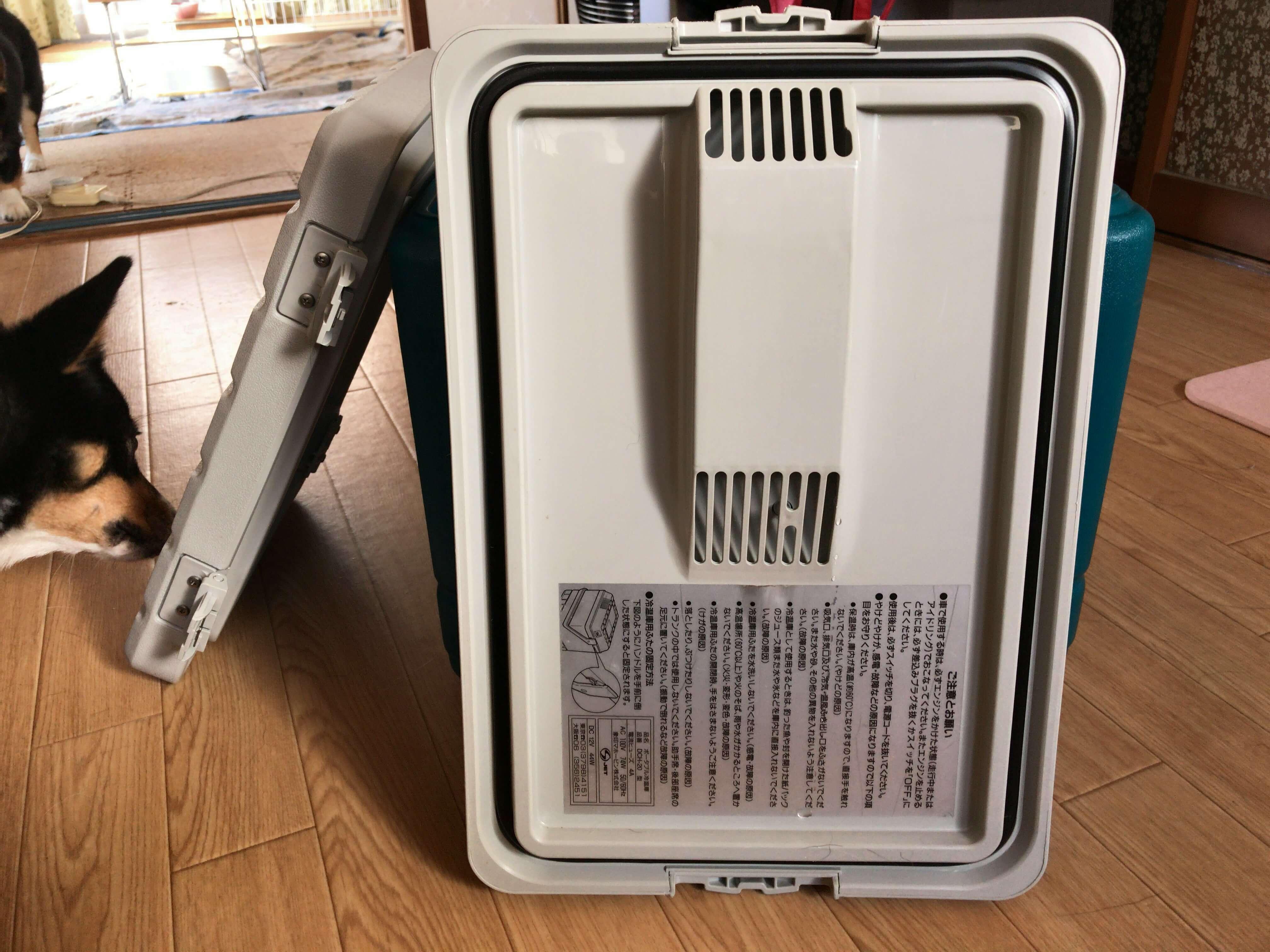 保冷保温機能のクーラーボックスのフタ