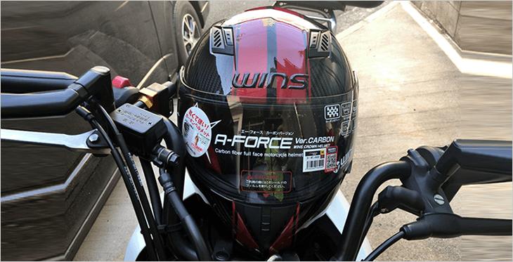 WINSカーボンヘルメット01
