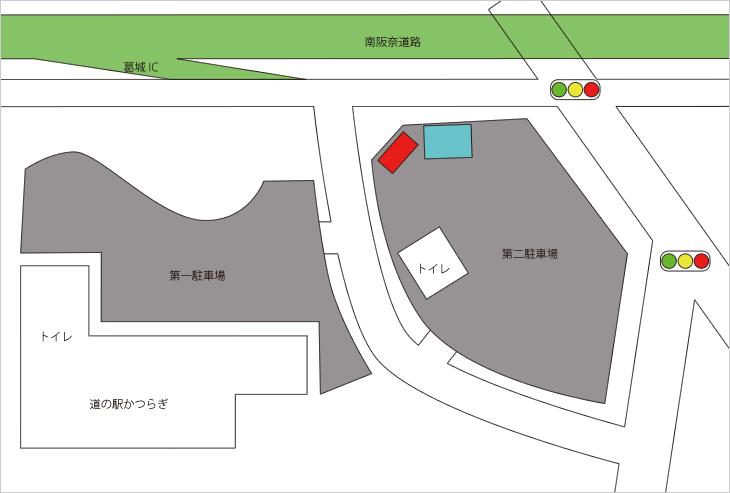 道の駅かつらぎの略図
